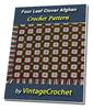 Thumbnail Four Leaf Clover Afghan Vintage Crochet Pattern